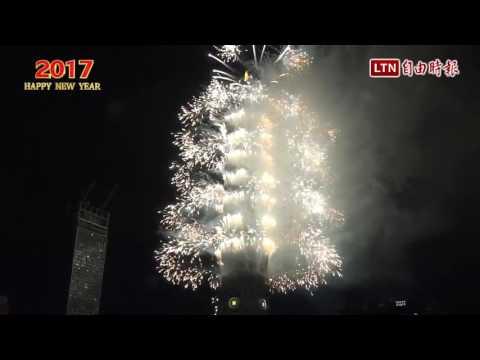 watch 新年快樂! 煙火+燈光秀 台北101喜迎2017