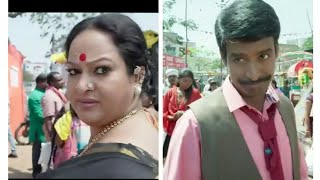 Hindi dobbed,Comedy scene of singham3 in hindi,south comedy scenes in hindi,movie of suriya, singham