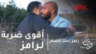 برنامج رامز تحت الصفر - حلقة 12 - شيكابالا وأقوي ضربة لرامز جلال في تاريخه #رمضان_يجمعنا