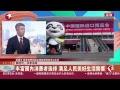 正在直播:新时代 共享未来 首届中国国际进口博览会直播特别报道