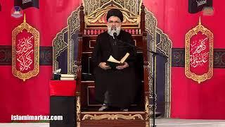 Qayam-e-Imam Hussain (as) ka Makki Marhala (30/09/2017) - Allama Jawad Naqvi