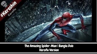 The Amazing Spider-man Bangla Dub | Kerofix version
