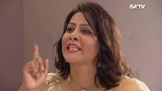 Bangla Natok Tumi Acho Tai Episode 44 | (তুমি আছো তাই - পর্ব-৪৪) | SATV