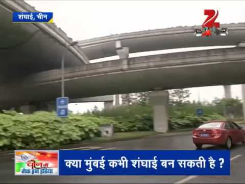 DNA: Zee Media Exclusive report from Shanghai, China