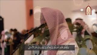 عشائية من سورة الحديد ؛؛ الشيخ يوسف بن محمد الصقير