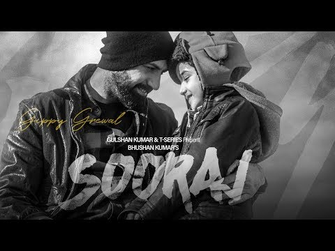 Xxx Mp4 SOORAJ Official Video Gippy Grewal Feat Shinda Grewal Navpreet Banga Baljit Singh Deo 3gp Sex