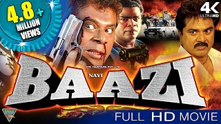 Nayi Baazi Hindi Dubbed Full Movie || Sharath Kumar, Namitha || Eagle Hindi Movies