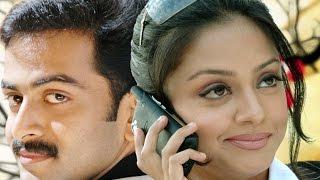 Malayalam full movie 2013 MOZHI - Malayalam Full Movie | 2015 Upload