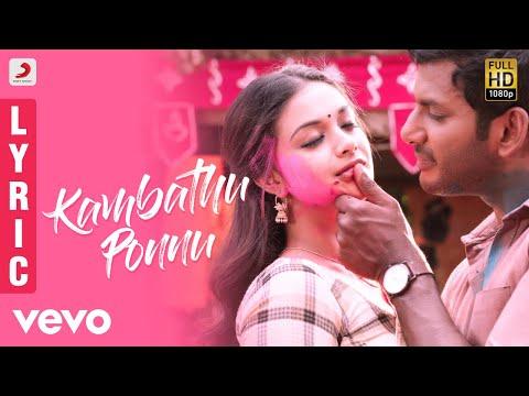 Xxx Mp4 Sandakozhi 2 Kambathu Ponnu Tamil Lyric Vishal Yuvanshankar Raja N Lingusamy 3gp Sex