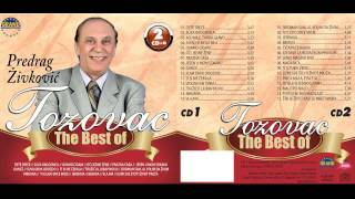 Predrag Zivkovic Tozovac - Ide Mile Lajkovackom prugom - (Audio 2013) HD