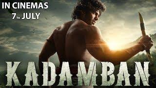 Kadamban (Hindi) Official 2nd Trailer | Arya, Catherine Tresa | In Cinemas 7th July