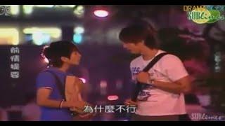 [Engsub] Hanazakarino Kimitachihe Taiwan Ep 12- 花樣少年少女