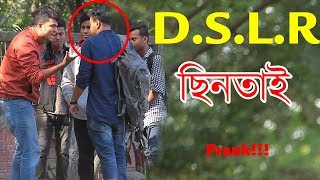 New Bangla Prank Video 2017 | Hijack Prank | Mahsan Swapno | Mojar Tv
