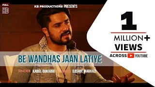 pc mobile Download Be Wandhas Jaan Latiye | Kabul Bukhari | Kashmiri Song | Vijay Malla