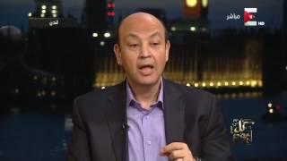 كل يوم - نظرة على الوضع المصري والعربي من لندن