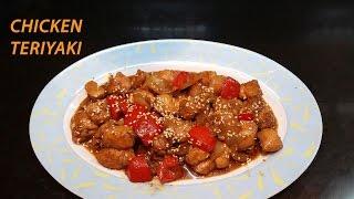 Cara Membuat Ayam Teriyaki - Chicken Teriyaki