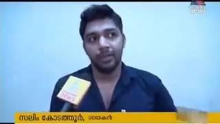 Saleem Kodathoor New | From Saleem Kodathoor Live
