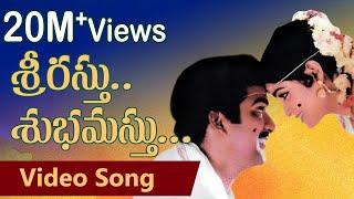 Pelli Pustakam - Telugu Songs - Srirastu Subhamastu - Rajendra Prasad - Divya Vani