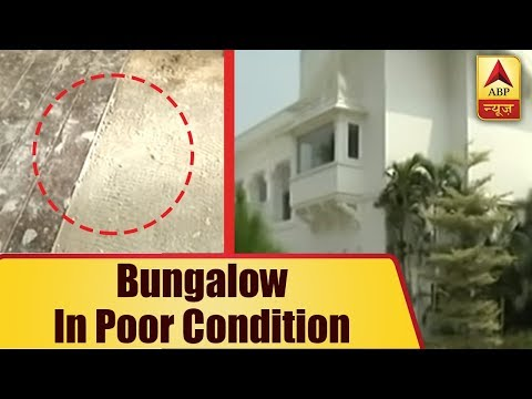 After Akhilesh Yadav Vacates Official Residence Bungalow Found In Poor Condition ABP News