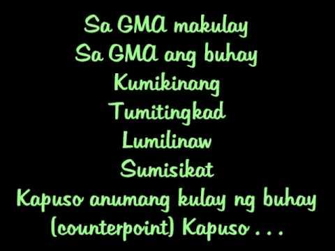 GMA NETWORK STATION ID 2012 LYRICS