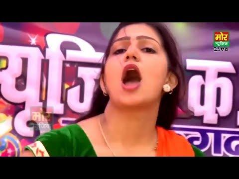 Xxx Mp4 सपना चौधरी का सेक्सी डांस ये नही देखा होगा Sapna Choudhary Dance Full On Sexi Dhamal 3gp Sex