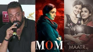 Sanjay Dutt ANGRY Reaction To Bhoomi Being Compared With Sridevi's Mom And Raveena's Maatr