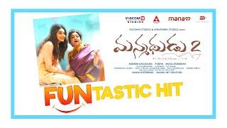 Manmadhudu 2 Latest Promo | Akkineni Nagarjuna | Rakul Preet | Rahul Ravindran | Now In Cinemas