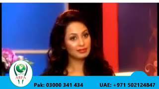 Power Prash - Sexual Weakness - Pakistan   ABFA GROUPS