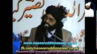 Bait Al Falsafa E Bait (Eid Gah Suhawa) Pir Syed Naseeruddin naseer R.A - Episode 98 Part 2 of 3