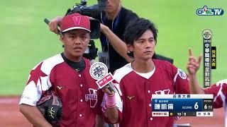 07/08 五項戰技對抗賽 投準大賽,紅隊最後一棒陳凱倫發揮內野手準度拿下6分也逆轉戰局!