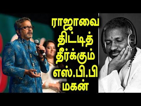Xxx Mp4 SPB Saran Supports His Father SP Balasubramaniam Filmibeat Tamil 3gp Sex