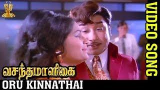 Oru Kinnathai ll Vasantha Maaligai ll Sivaji Ganesan, Vanisri l HD