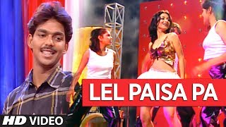 LEL PAISA PA | OLD PAWAN SINGH BHOJPURI VIDEO SONG | KHA GAYILA OTHLALI - HAMAARBHOJPURI