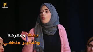 طلبة جامعة القدس يناقشون قضية تحديد جنس الجنين في مناظرة علمية