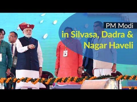 Xxx Mp4 PM Modi Inaugurates Lays Foundation Stones Of Development Projects In Dadra Nagar Haveli 3gp Sex