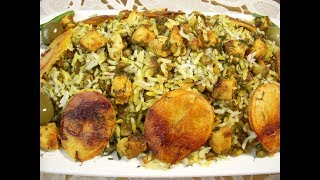 ماش و نخودفرنگی پلو Mung beans and Peas Pillaf