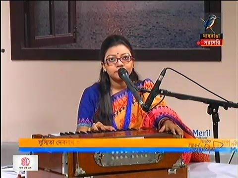 Xxx Mp4 ওগো অন্তরয়ামী ভক্তের তব শোন শোন নিবেদন নজরুল গীতি By Susmita Debnath Suchi At রাঙা সকাল 3gp Sex