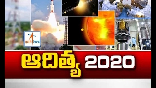 Misson Aditya | A Spacecraft To Study the Sun | Idi Sangathi