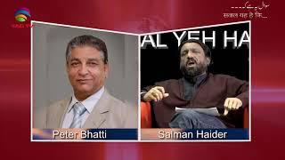 Shaan Taseer & Peter Bhatti Reflect on Asia Bibi Case - Salman Haider in