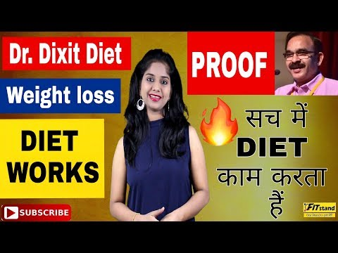 Xxx Mp4 Dr Jagannath Dixit Diet Plan Proof Dixit Effortless Weightloss Diet Plan In HINDI 3gp Sex