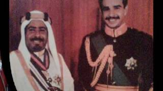 March 6, 1999 - anniversary of the departure of  Sheikh Isa Bin Salman Al-Khalifa
