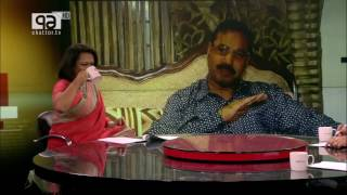 Ekattor Journal With Arshad Mahmud & Joy E Mamun 24 April 2017