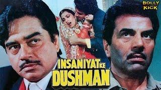 Insaniyat Ke Dushman Full Movie | Hindi Movies 2017 Full Movie | Dharmendra