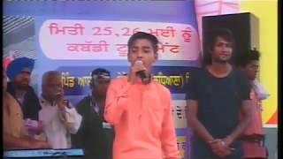 Navdeep Singh Live In Sai Gulam Jugni Ji Darwar