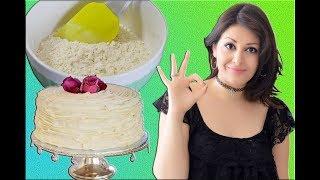 تبدیل آرد معمولی به آرد شیرینی پزی در منزل | Make Your Own Self Raising Flour - Eng Subs