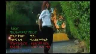 Mikyas Mulugeta - Endegena (Ethiopian Music)