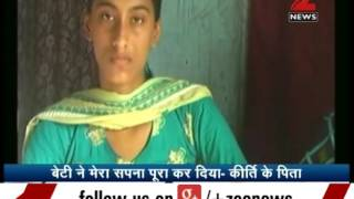 Kirti Bharti is the new topper of Bihar Intermediate exams in arts stream