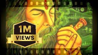 Ganja - Antya Kannada Movie Song