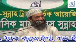 Monthly Was Mahfil ~ Dr. Abdullah Jahangir (February 2015, Full)
