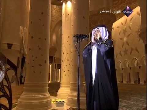 Xxx Mp4 Most Beautiful Azan Ever Heard Which Will Make You Cry Sheikh Zayed Grand Mosque 3gp Sex
